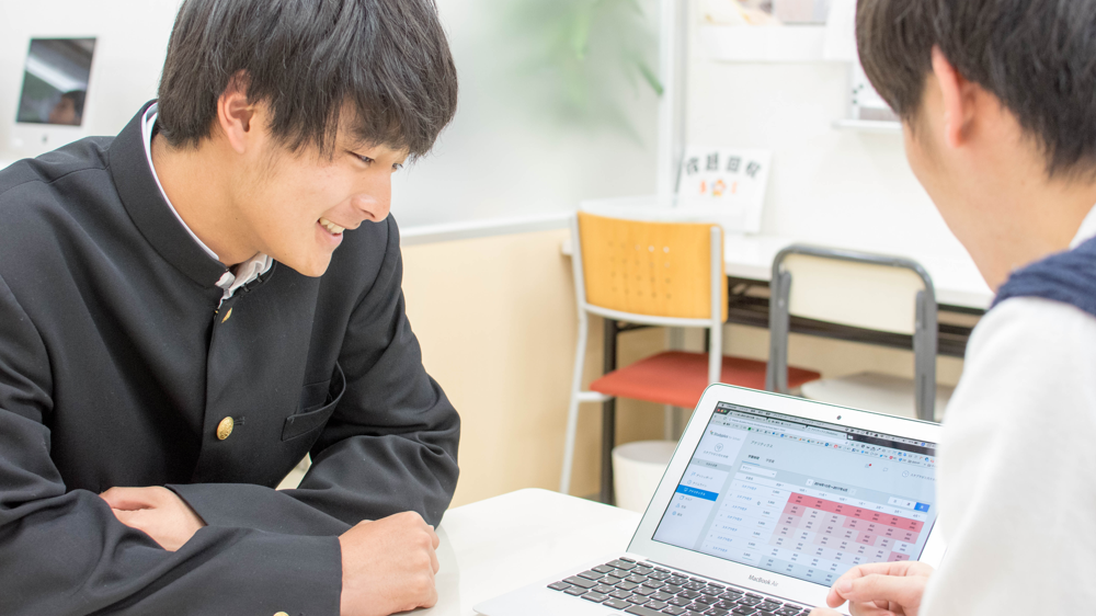 Studyplus for Schoolのイメージ4