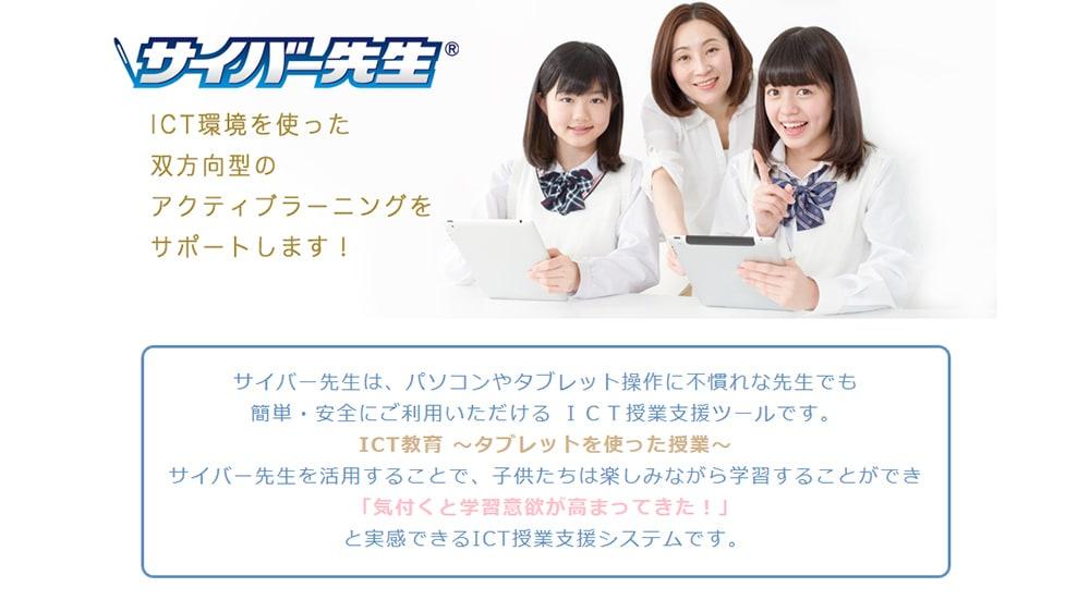 授業 横浜 国立 システム 大学 支援
